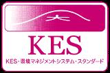 KES_160x107